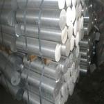 進口AC4C鋁合金錠