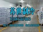 鋁制冷庫配件安裝 制冷設備安裝