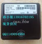 燃燒控制器RMO88.53C2