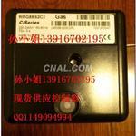 RBL燃燒機控制器RMG88.62C2