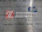 7475-T7351航空用铝