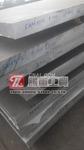 5A06-h112軍工鋁板