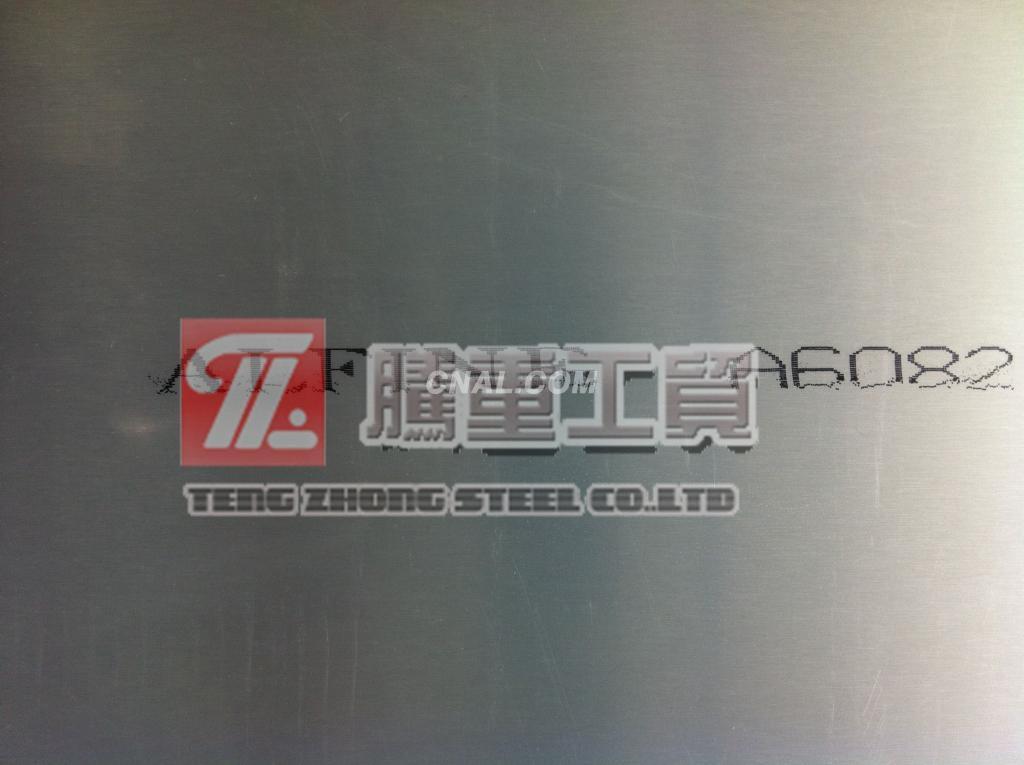 五金领域6082-T6铝板