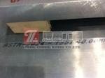 2024-T351硬铝合金