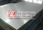 7178进口铝板供应
