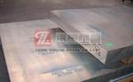 进口美铝7075