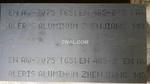 7075-T651鋁板
