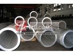 6082鋁管廠家