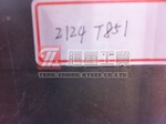 2124-T851鋁材