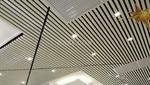 外墙铝单板 铝吊顶厂家