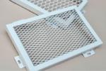 吊頂網格鋁單板生產工藝