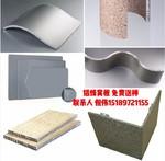 氟碳涂層鋁蜂窩板廠家定制
