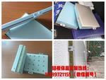 STP保溫一體化鋁單板復合板