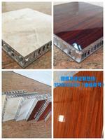 鋁合金輕質隔音隔�椈T蜂窩板