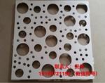氟碳外墙铝单板幕墙主体冲孔铝板