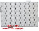 吊頂微型衝孔鋁單板打孔鋁單板