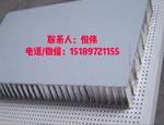 鋁蜂窩板廠家直銷 質量保證