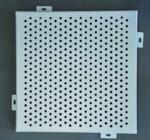 吊顶厚度定制1.5mm微孔铝单板