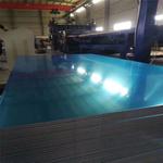 廠家供應鋁板花紋鋁板  1060H14鋁卷 品質保證售後無憂