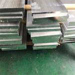鋁銅鎂合金鋁板  2A12H112鋁板鋁板多少錢一噸?