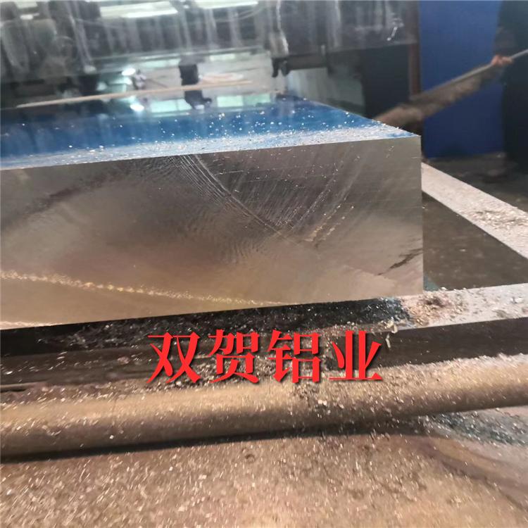 5係鋁板  5083拉伸鋁板