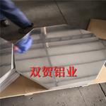 5系铝板  5083拉伸铝板