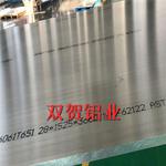 2021铝板价格 5052铝板5毫米铝板  铝板切割