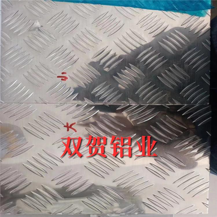 2021铝板价格 o态拉伸铝板20毫米铝板  铝板切割