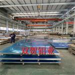 供应 6061T651铝板4毫米铝板  现货即发