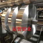 供应 1060铝板10毫米铝板  铝板切割