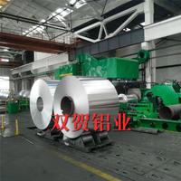 6063 H112铝板铝板切割  支持加工定做