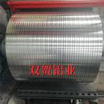 6082 H112鋁板鋁板切割  廠家批發