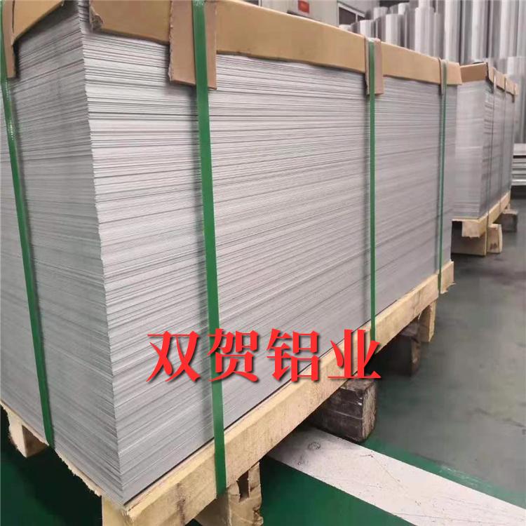6082 H112鋁板鋁板切割  批發