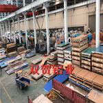 亮面拉丝铝板 6082T651铝板铝板多少钱一吨?