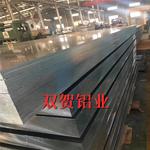 廠家供應鋁板花紋鋁板鋁卷 6082H112鋁板廠家批發