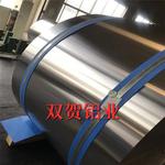 1毫米鋁材 5052H32小五條筋花紋鋁板 廠家供應鋁板花紋鋁板鋁卷