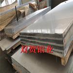2021铝价 哑光铝板球花纹铝板 铝板