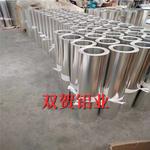 上海鋁板 1060H24球花紋鋁板 鋁板花紋鋁板鋁卷