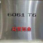廠價直銷鋁板花紋鋁板鋁卷 小五條筋花紋鋁板5052H32鋁板 品質保證售後無憂