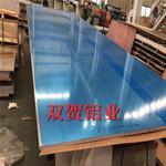 啞光鋁板 1060H24大五條筋花紋鋁板 鋁板花紋鋁板鋁卷