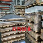 1毫米鋁材 5052H32菱形花紋鋁板 廠價直銷鋁板花紋鋁板鋁卷