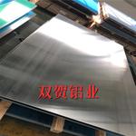 2021铝价 铝板大五条筋花纹铝板 铝卷