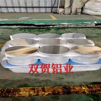 3.0mm鋁板花紋鋁板 啞光鋁板 品質保證售後無憂