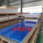 供應5052  拉伸鋁板5系鋁板
