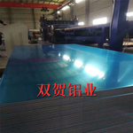 廠家直銷 拉絲鋁板 幕�椈T板