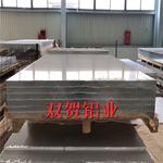 1.3mm铝板 氧化铝板 支持加工定做