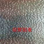 廠價直銷 氧化鋁板 幕墻鋁板