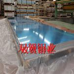 供应 冲压件铝板 2.85mm铝板  铝板行情