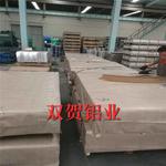 2021铝板 保温铝皮 0.8mm铝板  全国发货