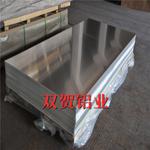 供應 1060鋁板價格 0.8mm鋁板  支持定做